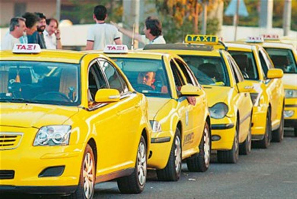 Αυξήσεις στα κόμιστρα των Ταξί