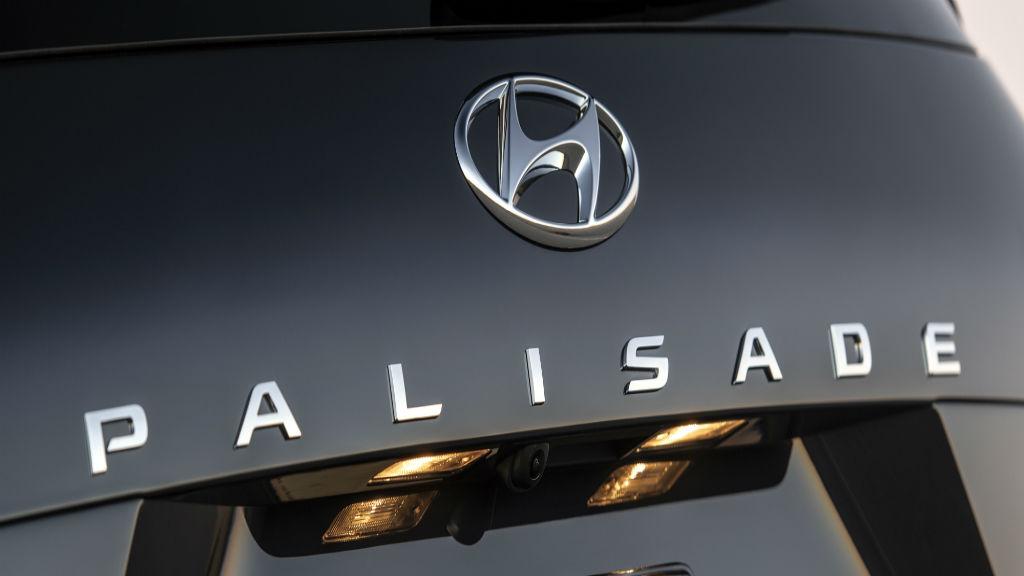 Το νέο SUV της Hyundai θα είναι το Palisade