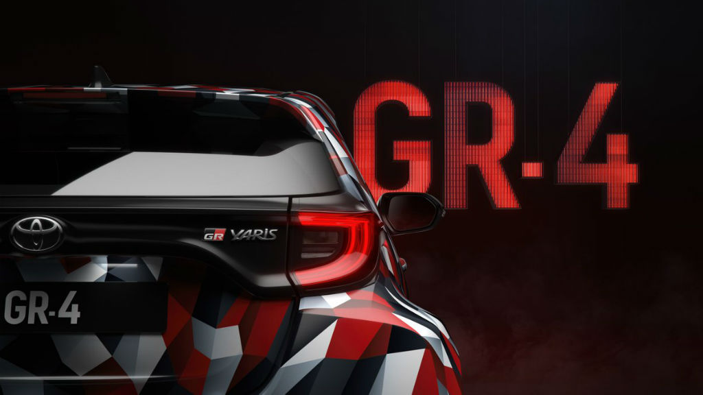 Έρχεται το νέο Yaris GR-4