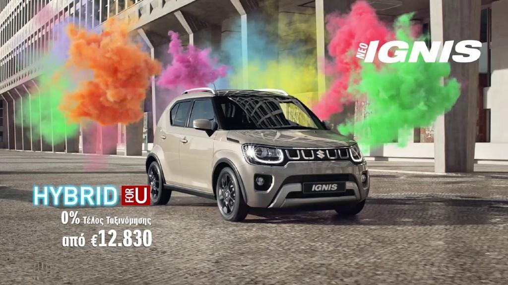 Νέο πρόγραμμα Hybrid For U από τη Suzuki