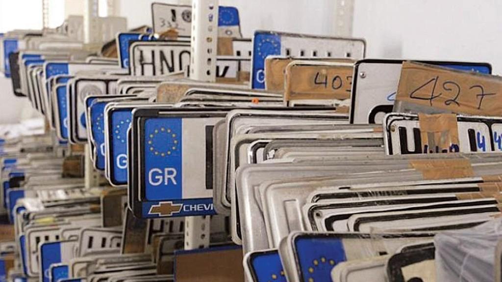 Έρχεται η ψηφιακή κατάθεση πινακίδων
