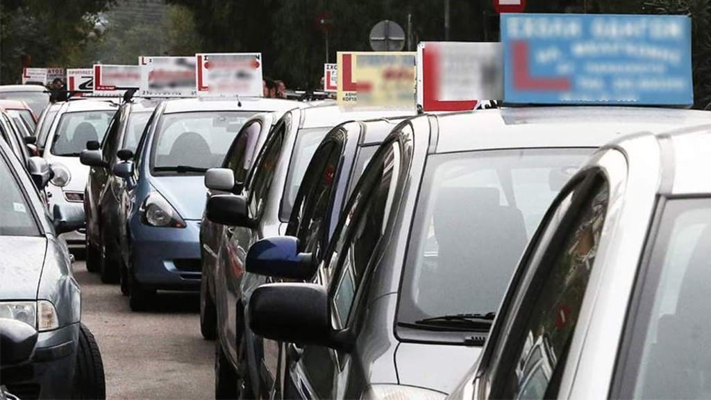 Αλλαγές στις εξετάσεις για τα διπλώματα οδήγησης